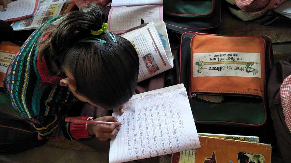 primary-school-up-1