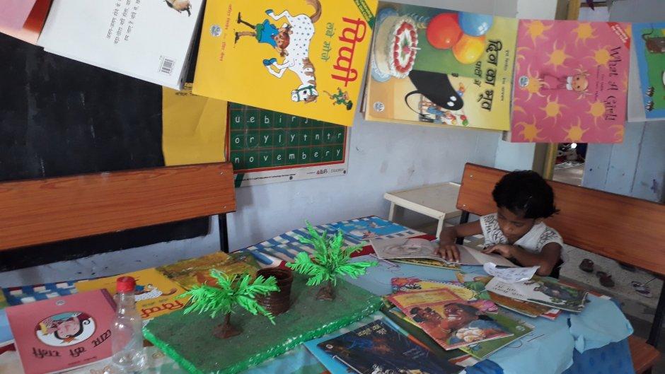 पढ़ने का कौशल, पढ़ने की आदत, रीडिंग दिवस