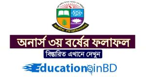 অনার্স ৩য় বর্ষের রেজাল্ট ২০১৮ Honours 3rd year exam result