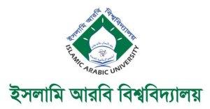 ইসলামি আরবি বিশ্ববিদ্যালয় কামিল ১ম ও ২য় পর্ব পরীক্ষা সময়সূচী ২০১৮