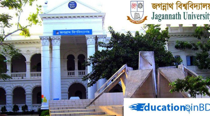 জগন্নাথ বিশ্ববিদ্যালয় জবি ভর্তি বিজ্ঞপ্তি ২০১৯-২০২০