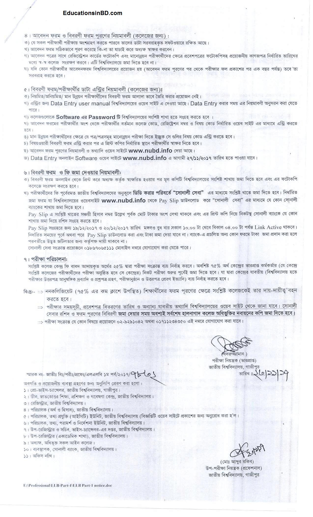 LL.B. 1st year examination application form Fill up Notice - 2018