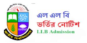 NU LLB Admission www.nu.edu.bd
