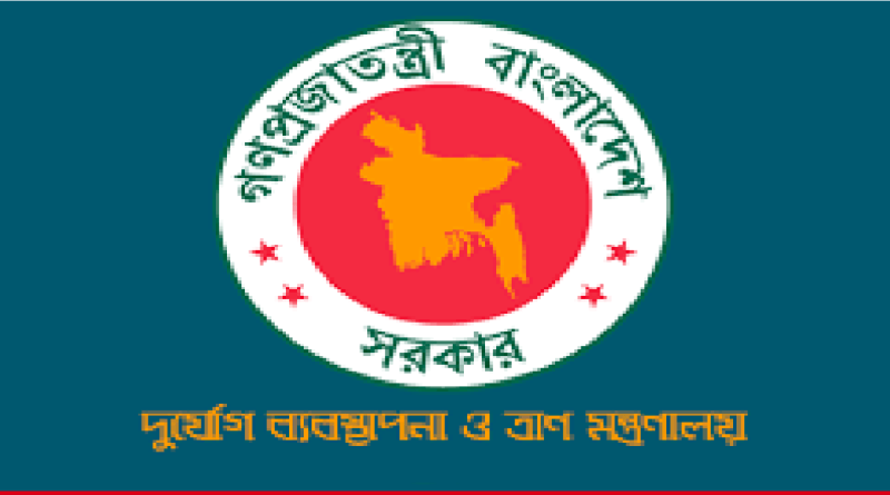 Ministry of Disaster Management and Relief Job Circular Result 2019 Ministry of Disaster Management and Relief Job Circular www.modr.gov.bd
