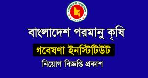 Bangladesh Institute of Nuclear Agriculture Job Circular BINA Job Circular – www.bina.gov.bd
