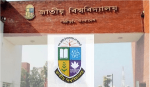 National University Bangladesh Vacation List Holiday List 2018