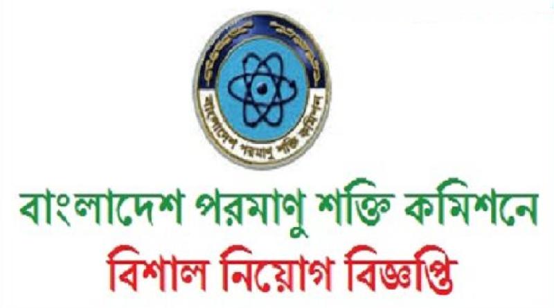 Bangladesh Atomic Energy Regulatory Authority BAERA Job Circular – www.baera.gov.bd
