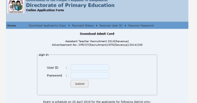 if want to Download This Primary Assistant Teacher Job Exam Date & DPE Teletalk Admit Card Then Click Here DOWNLOAD ADMIT CARD