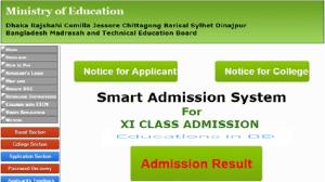 HSC Admission Result HSC Admission Result 2018