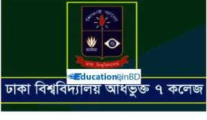 DU 7 college Degree 2nd Year Routine 2018 www.7college.du.ac.bd