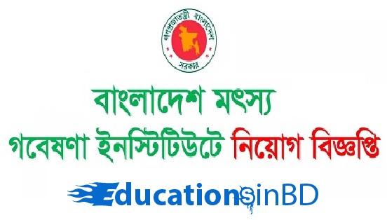 Bangladesh Fisheries Research Institute FRI Jobs Circular 2018