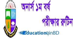 NU Honours 1st Year Exam Routine -2018 Update www.nu.ac.bd