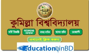 Comilla University Admission Test Notice Result 2018-19 Session Download