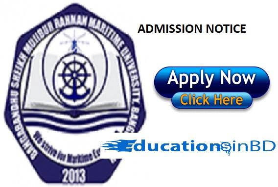 BSMRMU Admission Test Notice Result 2018-2019 www.bsmrmu.edu.bd