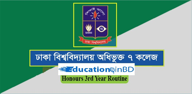 DU 7 college Honours 3rd Year Routine update 2018 Download