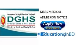 Medical Admission Test Notice Result For Session 2018-2019www.dghs.gov.bd