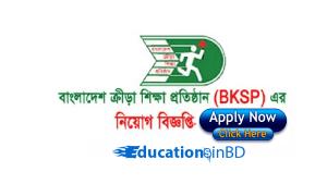 Bangladesh Krira Shikkha Protishtan BKSP Job Circular www.bksp.gov.bd
