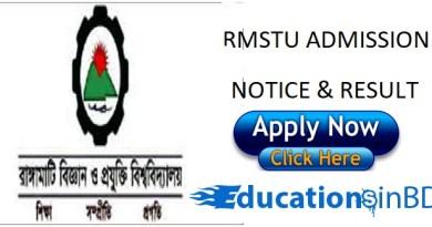 RMSTU Admission Test Notice Result For Session 2018-2019 www.rmstu.edu.bd