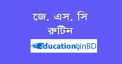 JSC Routine 2018 All Education Board Bangladesh ( PDF Download )