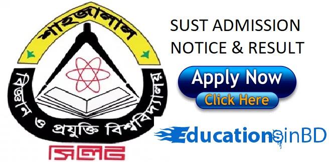 SUST Admission Test Notice Result For Session 2018-2019 www.sust.edu