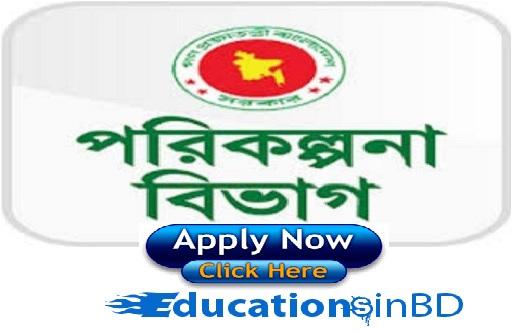 Planning Division Job Circular 2018 Plandiv Job Apply- www.plandiv.gov.bd