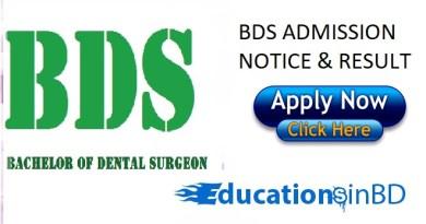 Medical BDS Admission Test Notice Result For Session 2020-2021 www.dghs.gov.bd
