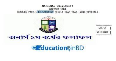 NU Honours 1st year board challenge result