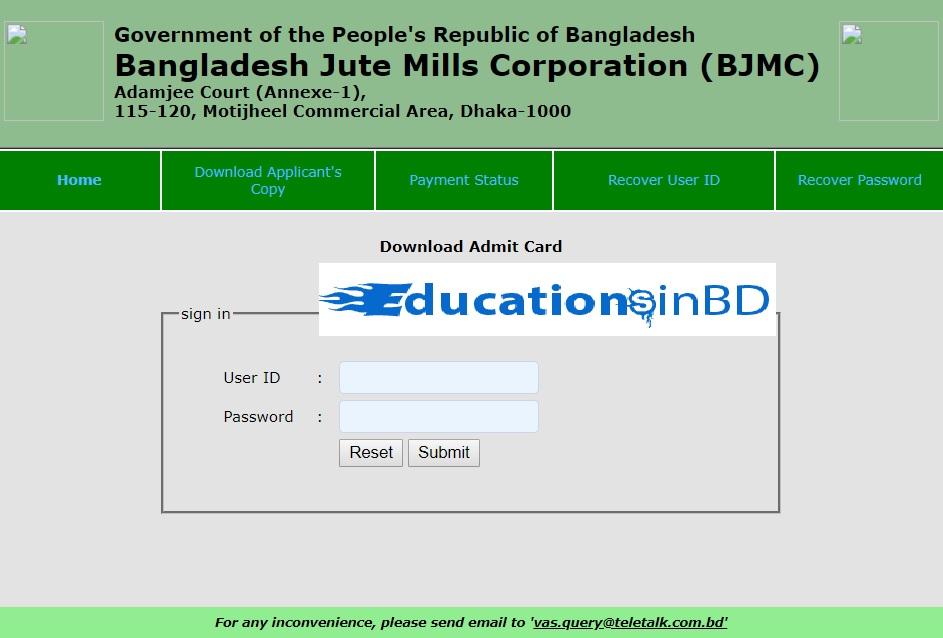 BJMC Admit Download And Exam Date notice 2018 www.bjmc.gov.bd