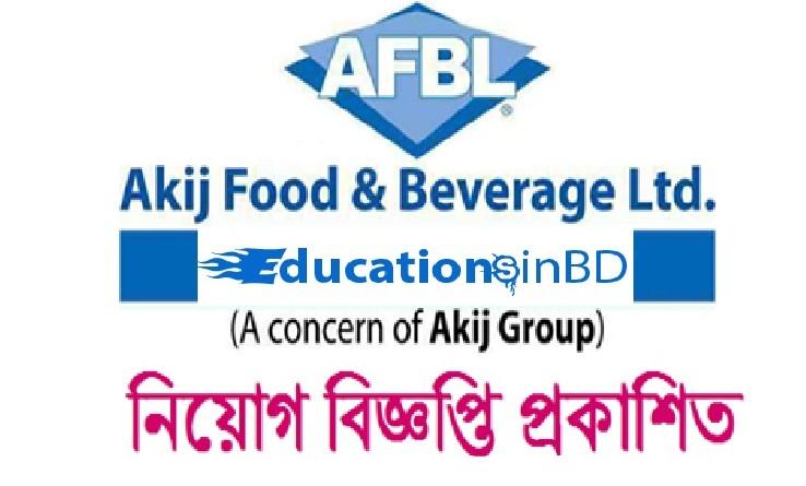 Akij Food Beverage Ltd Jobs Circular & Apply Instruction 2018
