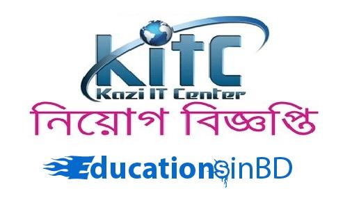 Kazi IT Center Limited Job Circular 2018 - www.kaziitcenter.com