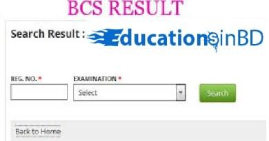 39th Special BCS Preliminary MCQ Exam Result 2018