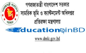 DMLC Job Circular Exam Date & Result 2018