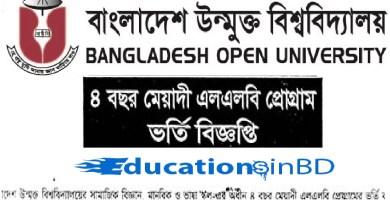 Bangladesh Open University LLB Admission Test Notice Result 2018-19