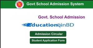 Govt School Admission Notice Result 2019 Download