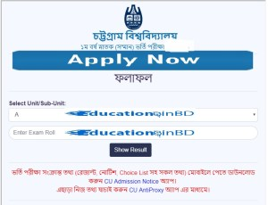 Chittagong University D Unit Admission Result Notice Result 2018-19