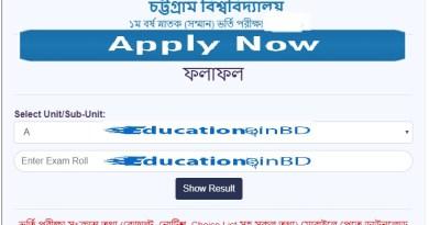 Chittagong University D Unit Admission Result Notice Result 2018-19