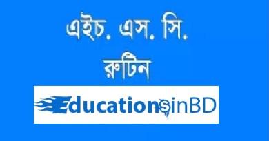 Bangladesh Open University HSC Exam Routine 2021 Download 1