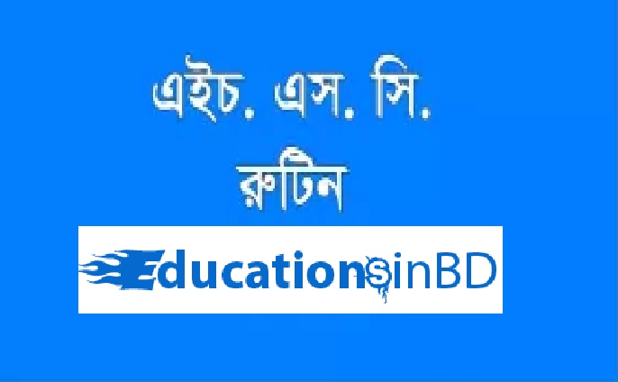 HSC Routine 2021 PDF Download All Education Board 10