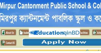 Mirpur Cantonment Public School & College Admission Circular 2019