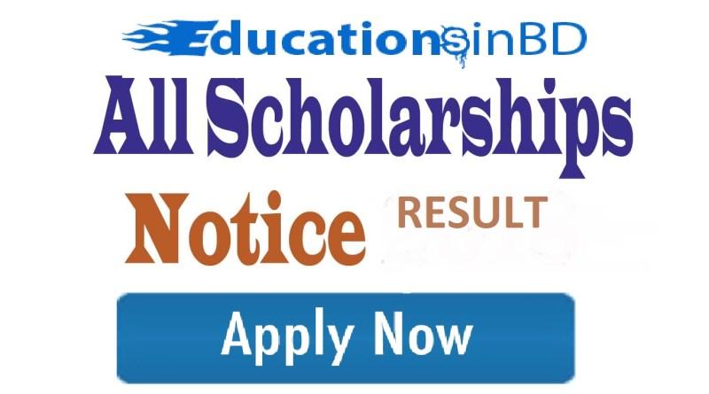 All Bank Scholarship 2018 Circular & Result