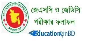 JSC Result 2018 Dinajpur Board With Full Marksheet Download
