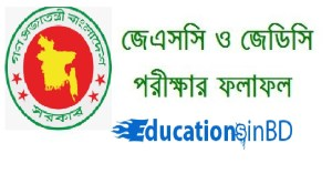 JSC Result 2018 Dinajpur Board With Full Marksheet Download