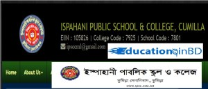Ispahani Public School and College Admission Circular Result 2019
