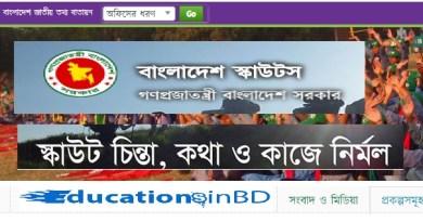 Bangladesh Scouts Job Circular Result 2019