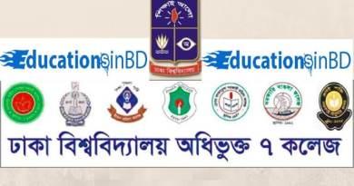 DU 7 College Grading System Download