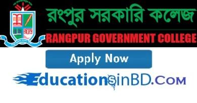 Rangpur Govt College Admission Notice Result 2020-2021 Session Download