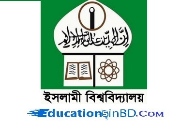Islamic University Fazil 3rd year exam result 2020
