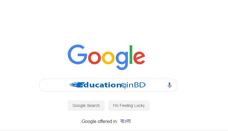 Digital Bangladesh Quiz Contest Result 2020 Priyo Quiz