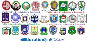 Combined All Public University Admission circular Result 2020-2021