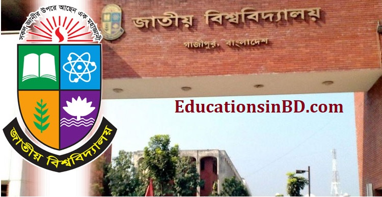 National University Honours 1st year Admission Application Start 8th June 2021